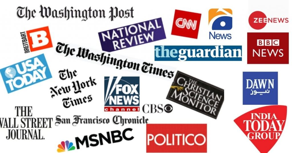 A heap of Media Garbage